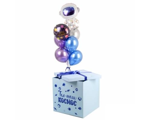 Коробка-сюрприз на День Рождения Космос