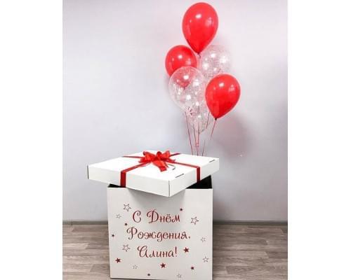 Коробка сюрприз с гелиевыми шарами