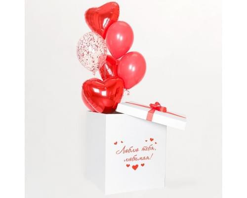 Коробка с шарами Сюрприз для Неё на 14 февраля