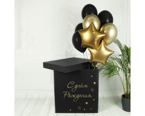 Стильные гелиевые шарики в коробке на День Рождения