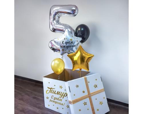 Коробка с шарами на День Рождения с цифрой и звёздами