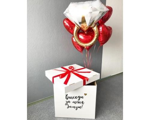 Коробка с шарами Предложение любимой