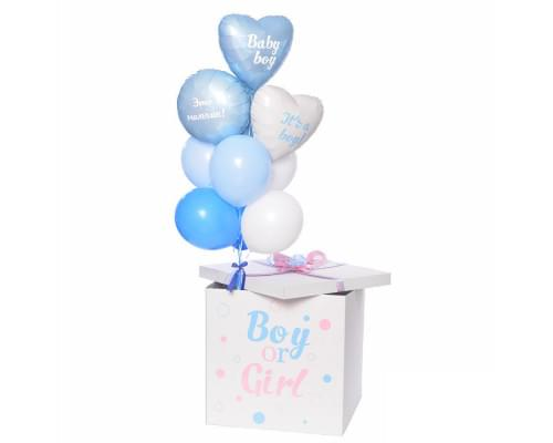 Шарики голубого цвета в коробке для мальчика на выписку