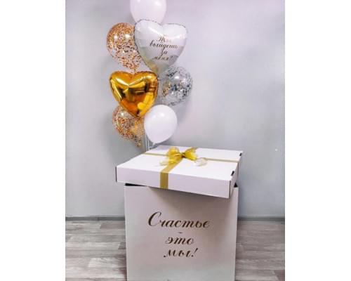 Коробка с шариками внутри на свадьбу с конфетти