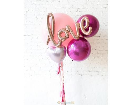 Большие шары С Любовью!