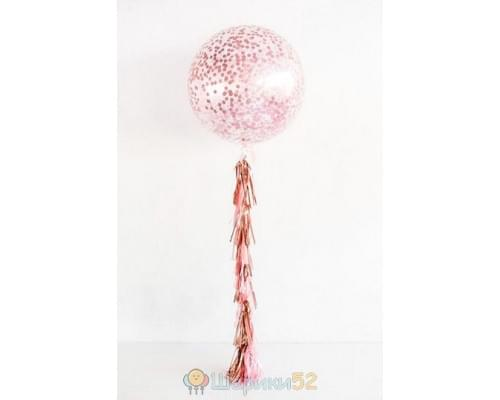 Большой шар с розовым-золото конфетти на гирлянде