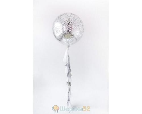 Большой шар с серебряным конфетти на гирлянде