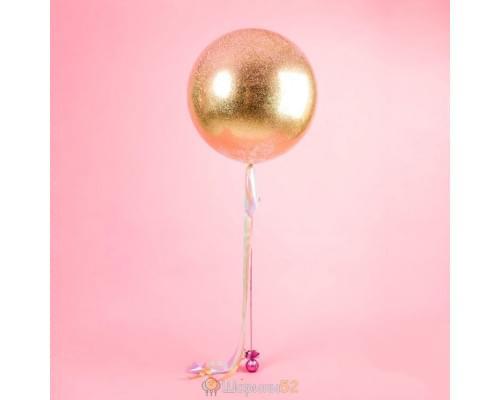 Большой шар с золотым конфетти на лентах
