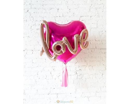 Большой шар Сердце Love