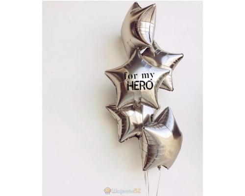 Букет из шаров мужчине «Мой герой»