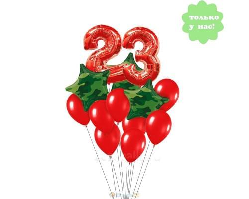 Букет из шаров с цифрами к 23 февраля мужчине