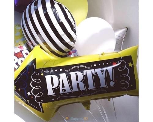 Готовое решение «Набор для вечеринки»