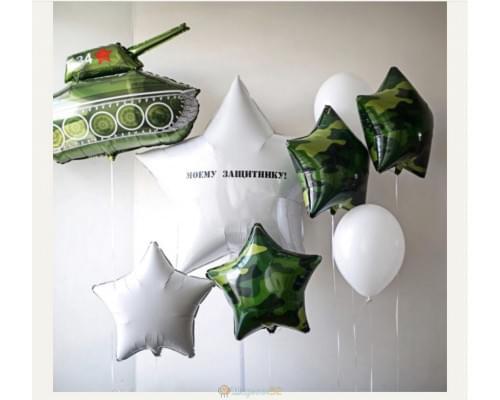 Готовое решение из фольгированных шаров защитнику отечества