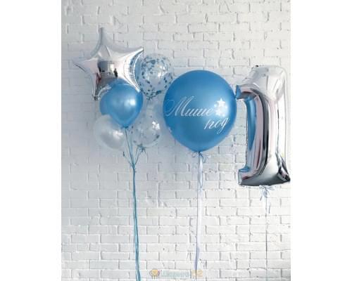 Готовое решение Мой первый день рождения