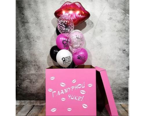 Шары в коробке розового цвета в подарок девушке на девичник