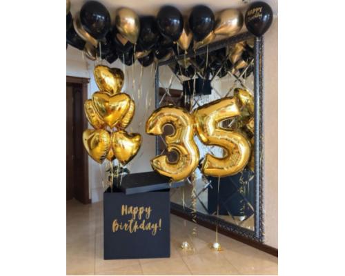Коробка-сюрприз Брутальное золото с шарами под потолок