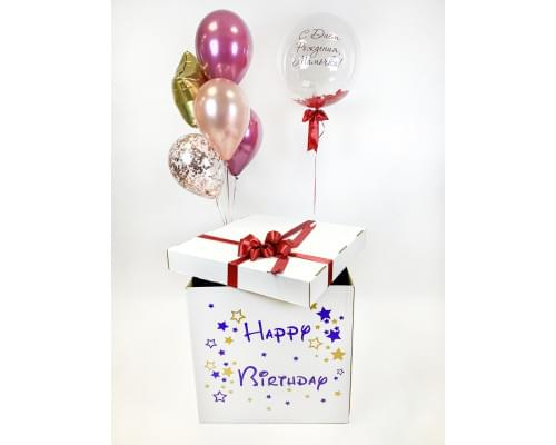 Коробка-сюрприз с прозрачным шаром с перьями