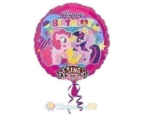 Музыкальный шар НВ My Little Pony