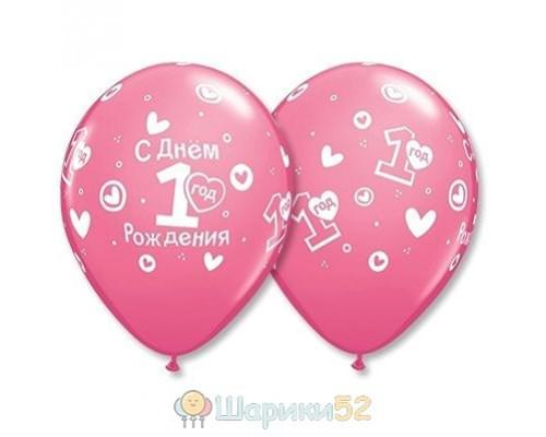 Облако шаров 1год С ДР Сердечки розовые 25 шт
