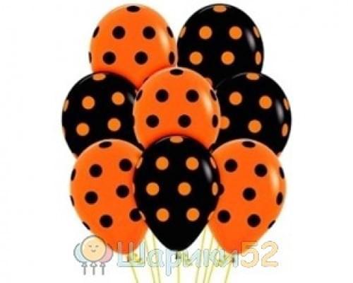 Облако шаров черно-оранжевые горошек 15 шт