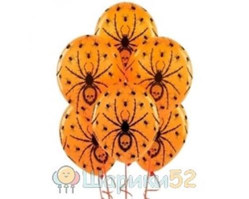 Облако шаров Пауки оранж 15 шт