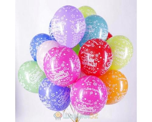 Облако шаров с гелием на день рождения 15 шт