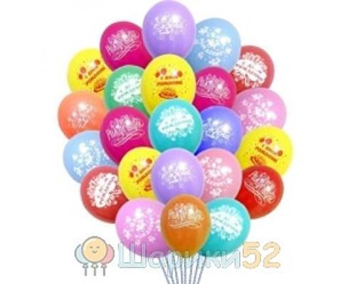 Облако шаров с гелием С Днем рождения эконом 15 шт