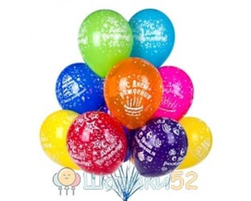 Облако шаров с гелием с Днем Рождения металлик 15 шт
