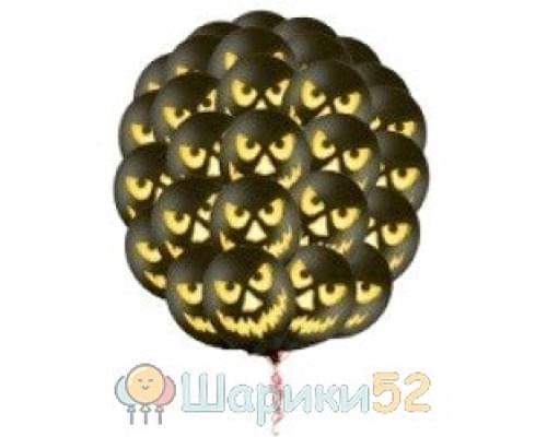 Облако шаров Тыквы черные 100 шт
