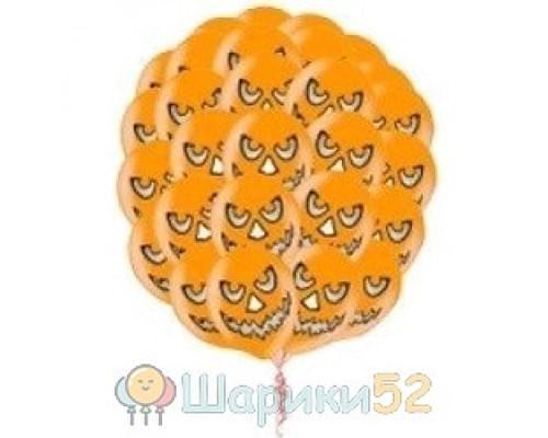 Облако шаров Тыквы оранжевые 15 шт