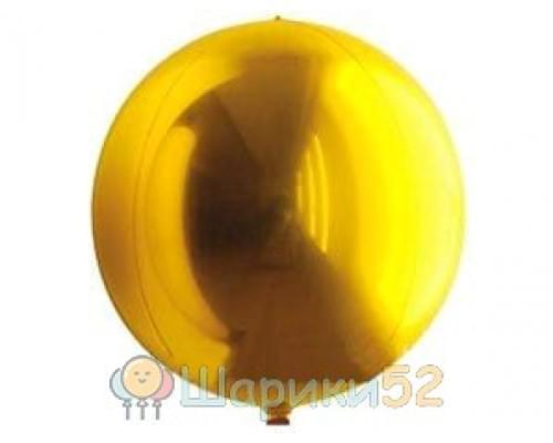 "Шар 3D СФЕРА 10"" Металлик Золото"