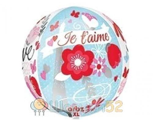 """Шар 3D СФЕРА 16"""" LOVE Встреча в Париже G20"""