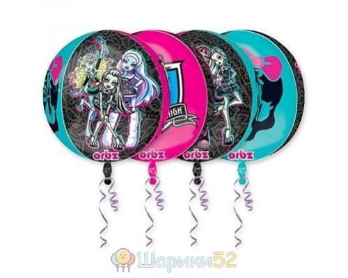 "Шар 3D СФЕРА 16"" Monster High"
