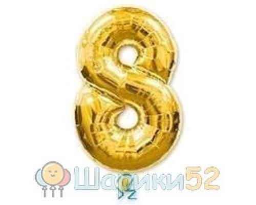 Шар фигура цифра 8 Gold