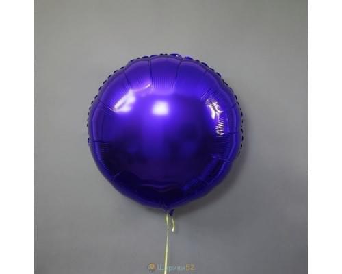 "Шар круг 32"" металлик Фиолетовый"