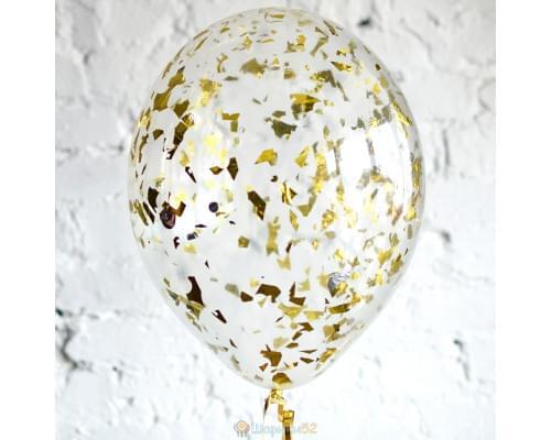 Шар с золотым конфетти