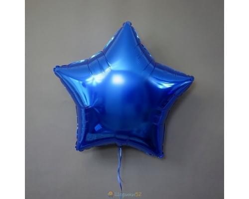 "Шар Звезда 32"" металлик Синяя"