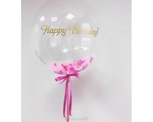 Шарик Bubble «С Днем Рождения» розовый